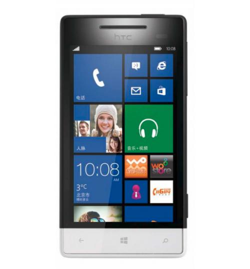 HTC 8S Grade A (Unlocked)