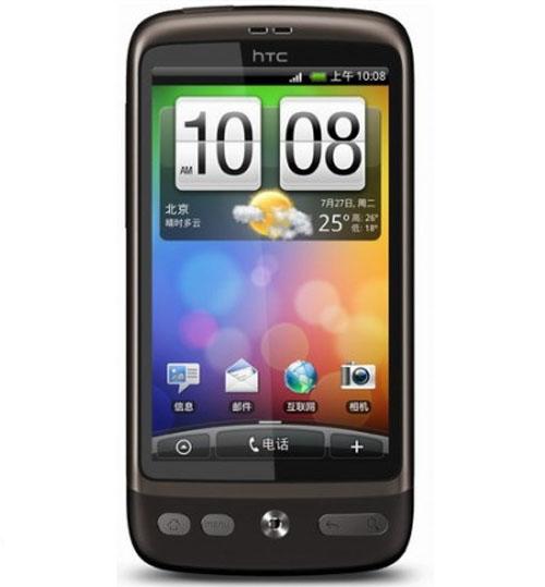 HTC Desire Grade A (Unlocked)