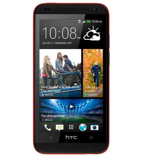 HTC Desire 601 Grade A (Unlocked)