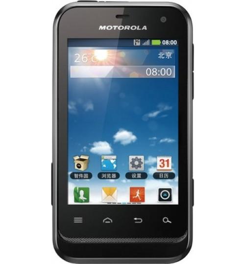 Motorola Defy 16GB Grade A (Unlocked)